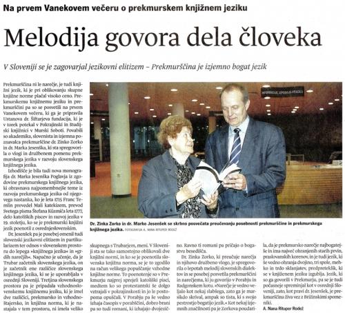 vestnik_2013_3_21_1
