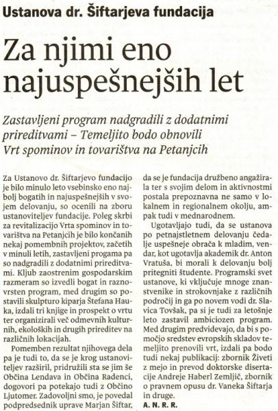 ustanova-vestnik2-2012403-3